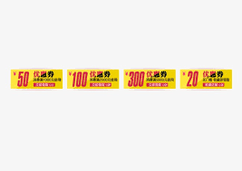 coupon offer template shipping label activities tab png image