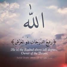 wedding quotes quran 250 beautiful islamic quotes about with images 2017 updated