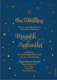 Wedding Invitation Cards Online Template Indian Wedding Invitation Cards Indian Wedding Invitation Cards