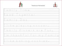hd wallpapers make your own handwriting worksheets preschool