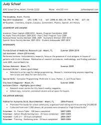 resume builder for college internships resume builder for internships free internship resume builder free