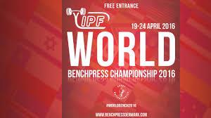World Bench Press Champion Open Men 93 U0026 105 Kg World Bench Press Championships 2016 Youtube