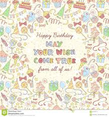 happy birthday party invitation with hand drawn pattern and lett