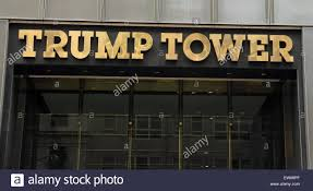 new york new york usa 15th june 2015 a view of trump tower