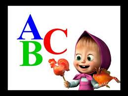 masha bear abc song baby english alphabet song