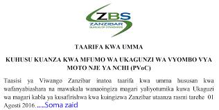 bureau of standards welcome to zanzibar bureau of standars taasisi ya viwango za zanzibar