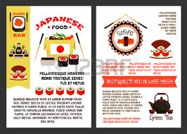 japanese sushi restaurant menu poster template vector design