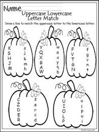 freebie sensational stamps alphabet rhyming beginning middle