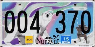 Ak Dmv Vanity Plates Nun2015 Jpg
