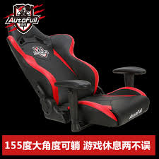 Computer Game Chair Usd 676 44 Autofull Proud Wind Computer Chair Home Chair Chairs