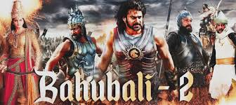 bahubali 2 movie ticket with free coupon code 2017