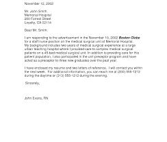 resume template customer service australian embassy dubai contact sle cover letter for job application sles customer service