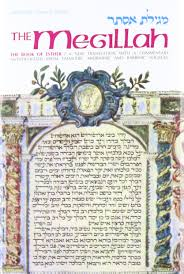 megillat esther online the megillah the book of esther the artscroll tanach series