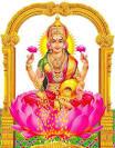 Laxmi Puja by Bengali Association, Columbus OHPrayas - Downloadable