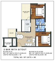 2 bhk apartment floor plan http www nethomes in projects php