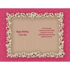 you personalised birthday card at best prices in india
