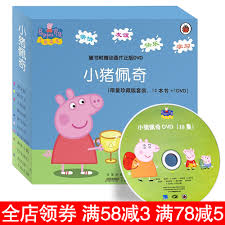 pigs pecs book first series complete 10 volumes cd rom chinese and