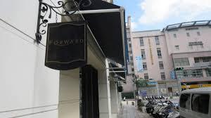 chambre d hotel en journ馥 forward hotel taipei songjiang taipei