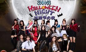 judul lagu asli iklan beng beng itu apa lyrics snh48 halloween night k3minatsu chan blog k3mikitonatsu