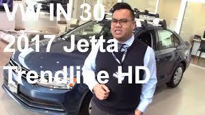 car financing application jim pattison vw 30 2017 jetta trendline youtube