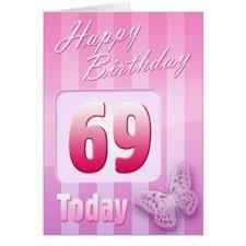 69th birthday card 69th birthday gifts on zazzle