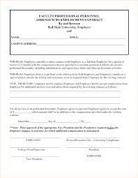 contract addendum template sample pet addendum form template png