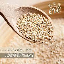 r駸ultat cap cuisine summer s hk home