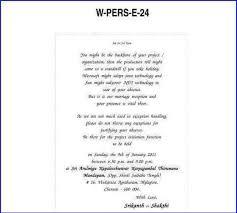 sles of birthday greetings 1st birthday invitation wording in tamil 4k wallpapers