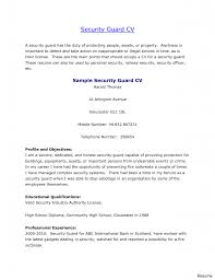 security guard resume resume for security guard sle security guard resume no experience