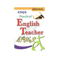 Home Design Books Pdf Free Download by Atiq U0027s Practical English Teacher Original Rehman Book House