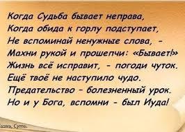 russische sprüche zum nachdenken 400 besten zitate bilder auf russisch weisheit und