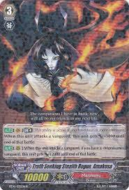 Seeking Wikia Seeking Stealth Rogue Amakusa Cardfight Vanguard Wiki