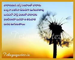Quotes On Home Decor Top Telugu Quotes Telugu Best Quotes Images On Life Life Quotes