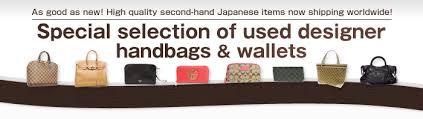 designer secondhand rakuten special selection of used designer handbags wallets