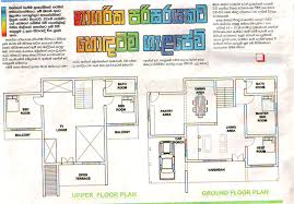 sle house plans house plans in sri lanka two image of local worship
