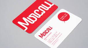 desain kartu nama yang bagus cara desain 2014 september