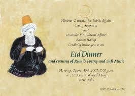 Wedding Invitation Card Designs Online Appealing Eid Invitation Card 30 On Wedding Invitation Card
