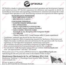 boilermaker welder cover letter