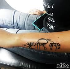 mantra tattoos sanskrit mantra tattoo designs sanskrit tattoo