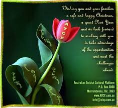greeting for new year new year greetings merry christmas happy new year 2018 quotes