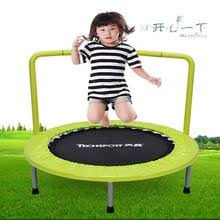 Mini Trampoline With Handrail Compare Prices On Mini Trampoline Children Online Shopping Buy