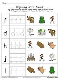 early childhood writing worksheets myteachingstation com