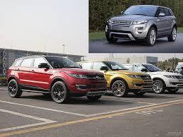 land rover car 2014 evoque u201c klonavę kinai jaučiasi sukūrę šedevrą lrytas lt