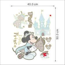 mickey mouse prince castle wall sticker vinyl decals kids room package mickey mouse wall sticker