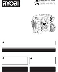 ryobi air compressor yn301pl user guide manualsonline com