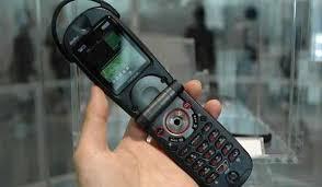 Rugged Phone Verizon Verizon Wireless To Launch G U0027zone Type V Rugged Phone