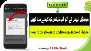 android disable auto update how to disable auto update apps on android urdu