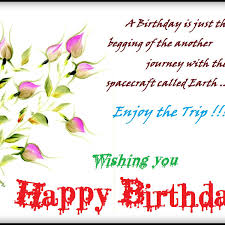 Birthday Card Sender Birthday Card Scholarship Gallery Free Birthday Cards