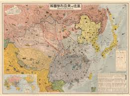 Map The World by 1937 Map Of East Asia Including Text And Inset Map Of The World
