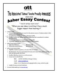 resume ot in missouri popular thesis statement editing services ca